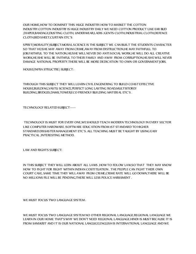 expository essay type junior high school