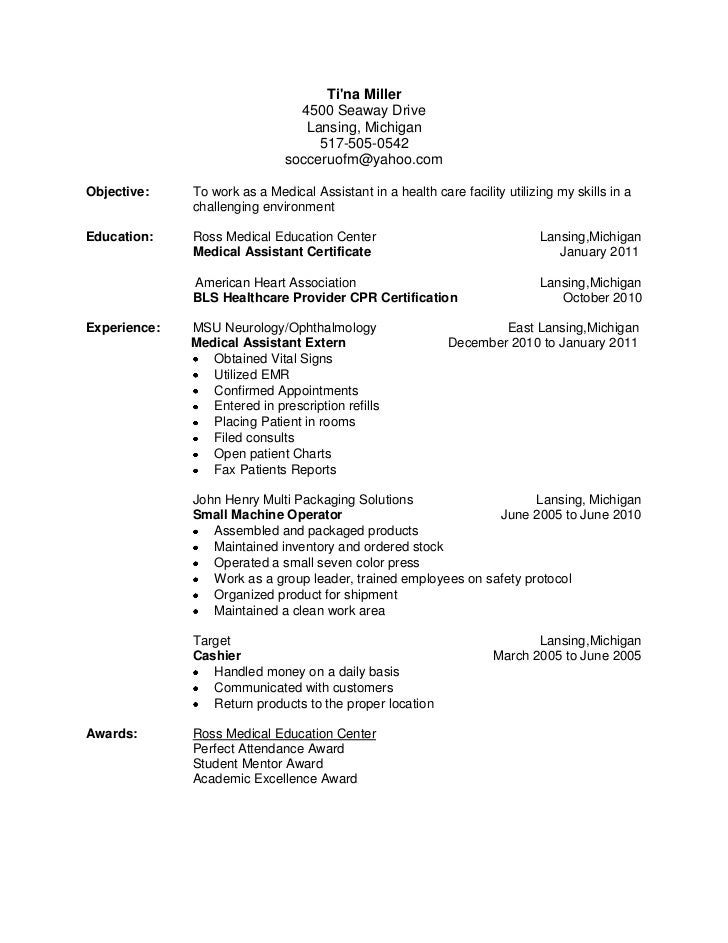 95 Cpr Certification On Resume