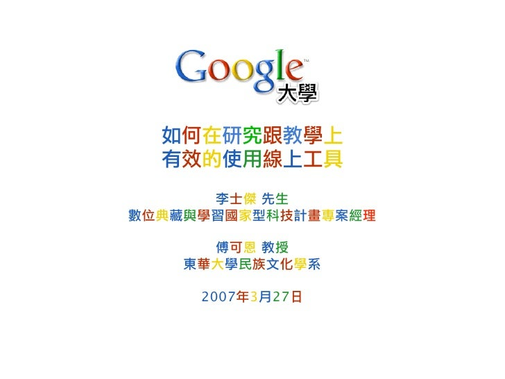 2007   3   27