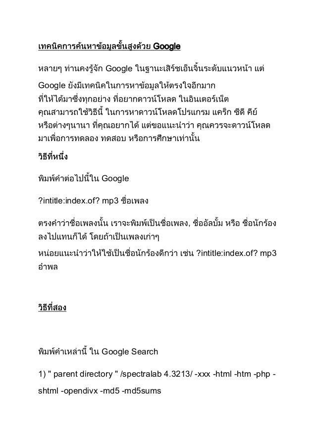 """Google Google Google Google ?intitle:index.of? mp3 , ?intitle:index.of? mp3 Google Search 1) """" parent directory """" /spectra..."""
