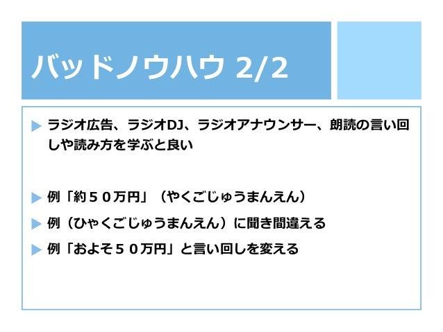 xmind : http://jp.xmind.net/