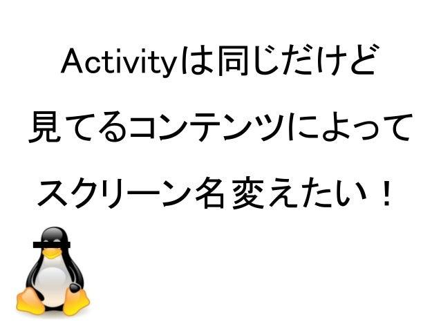 あとはレシピ詳細画面の  ActivityでgetStringして  IDバインドして送ればええやん