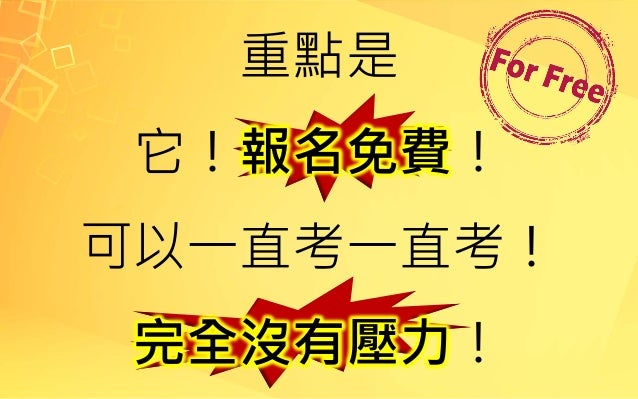 國內第一本真正適合華人閱讀的GA用書! 國內第一本GA操作教學用書! 國內第一本GAIQ證照考試用書!