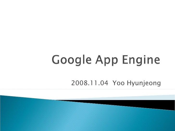 2008.11.04  Yoo Hyunjeong