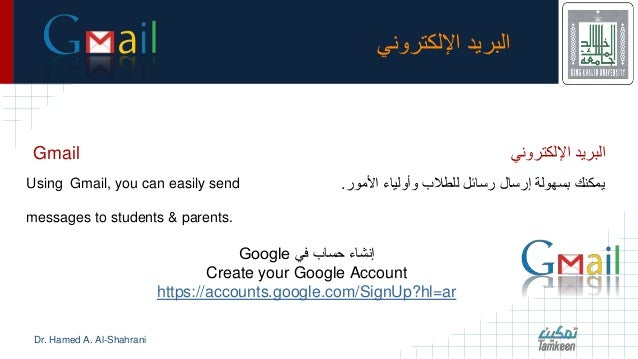 how to send a video by email without google drive