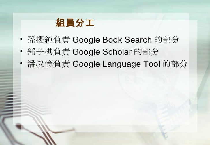 how to download books from google scholar