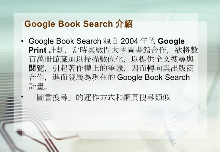 Advanced Book Search - Google Books