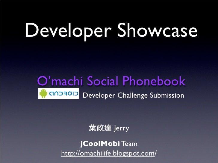 Developer Showcase O'machi Social Phonebook          Developer Challenge Submission            葉政達 Jerry           jCoolMo...
