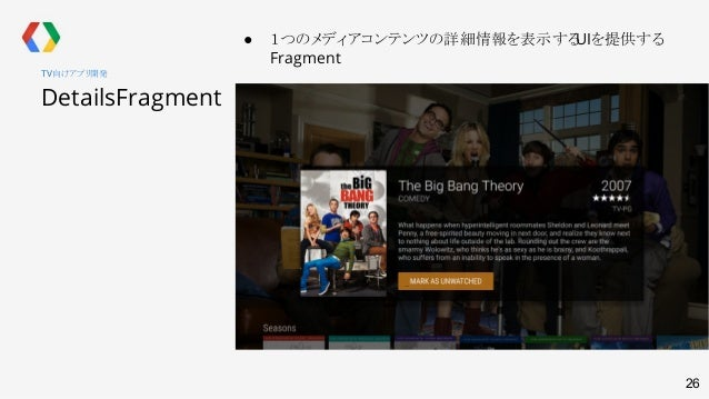 TV Online Android - m.tvron.net