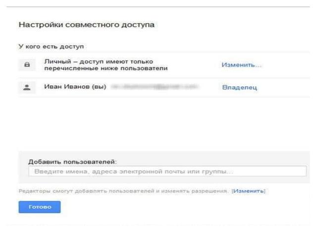Вы можете загрузить на сервер провайдера документ, созданный на локальном компьютере. 1) Для загрузки документа, созданног...