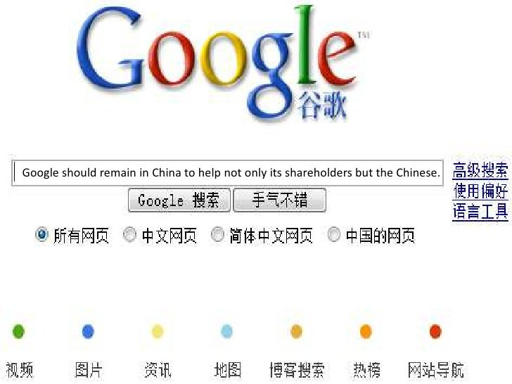 google in china case study questions Google in china case studygoogle in china case study 1 from a business perspective, what are the arguments for and against entering the market for internet search in china in 2005.