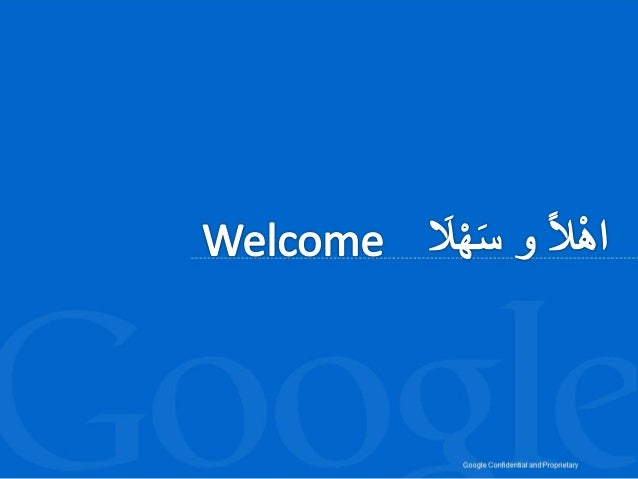 © 2010 GTUG Gaza All Rights Reserved Google Maps API Waseem Senjer
