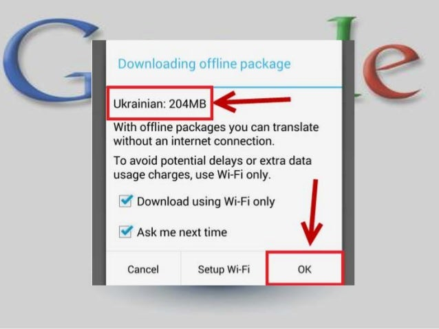 Google Translate: How to use offline in your phone