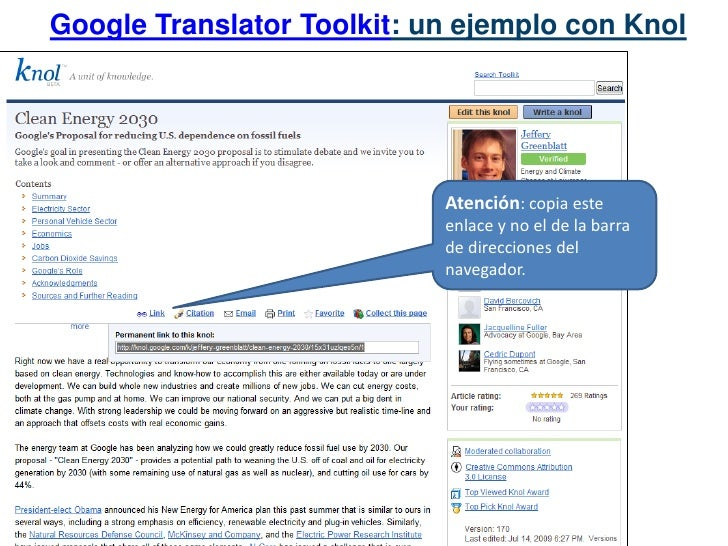 Herramientas de traducción de Google.