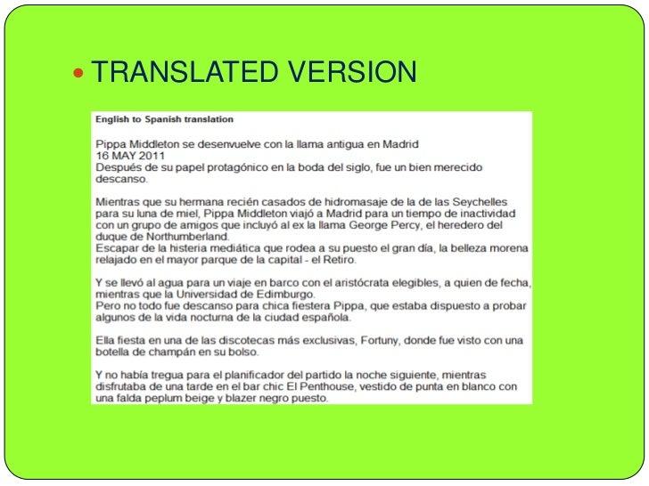 Google Translat