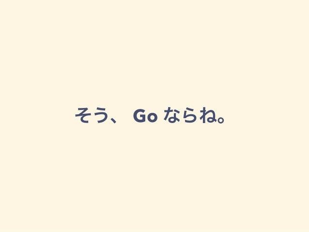 GitHub Travis-CI  Go!