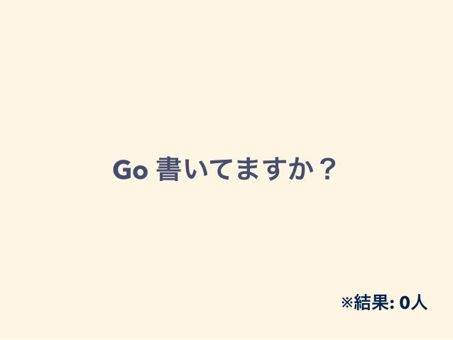 gopham