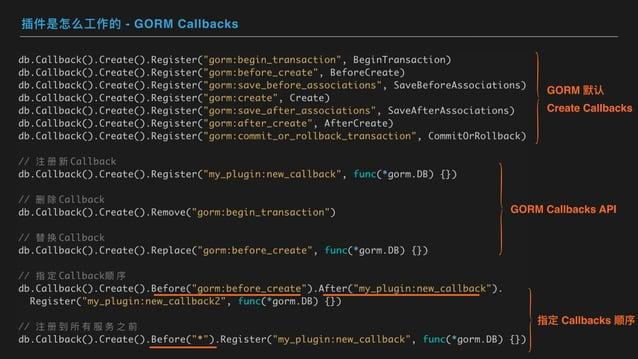 插件是怎么⼯作的 - GORM Callbacks GORM 默认 Create Callbacks GORM Callbacks API 指定 Callbacks 顺序