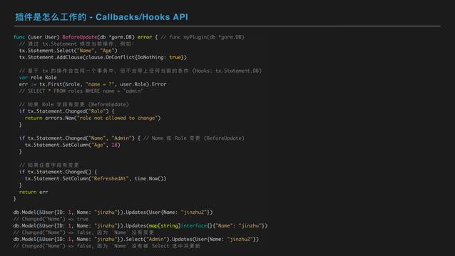 插件是怎么⼯作的 - Callbacks/Hooks API