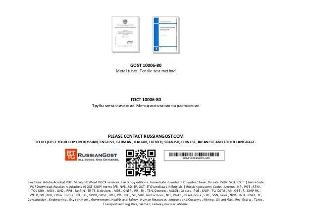 GOST 10006-80 Metal tubes. Tensile test method ГОСТ 10006-80 Трубы металлические. Метод испытания на растяжение PLEASE CON...