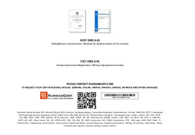 GOST 2082.6-81 Molybdenum concentrates. Method for determination of tin content ГОСТ 2082.6-81 Концентраты молибденовые. М...