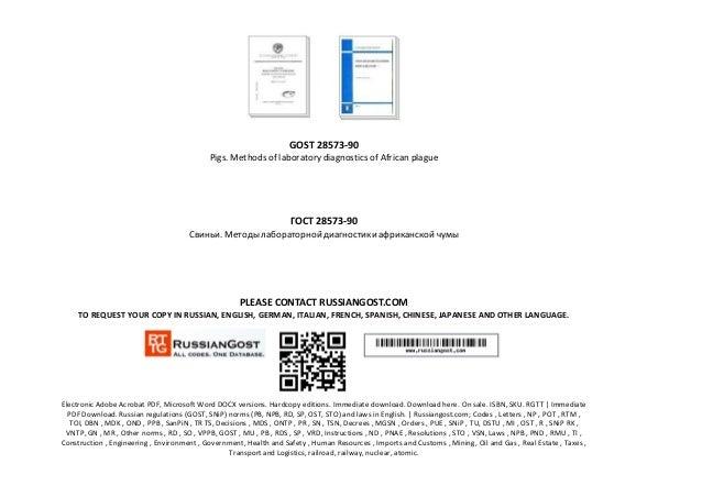 GOST 28573-90 Pigs. Methods of laboratory diagnostics of African plague ГОСТ 28573-90 Свиньи. Методы лабораторной диагност...