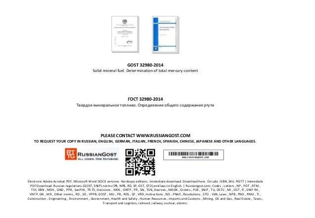 GOST 32980-2014 Solid mineral fuel. Determination of total mercury content ГОСТ 32980-2014 Твердое минеральное топливо. Оп...