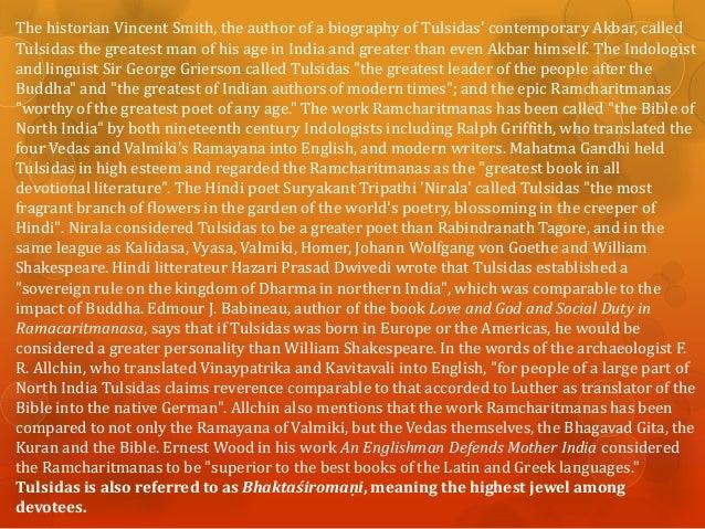 biography of tulsi das photos