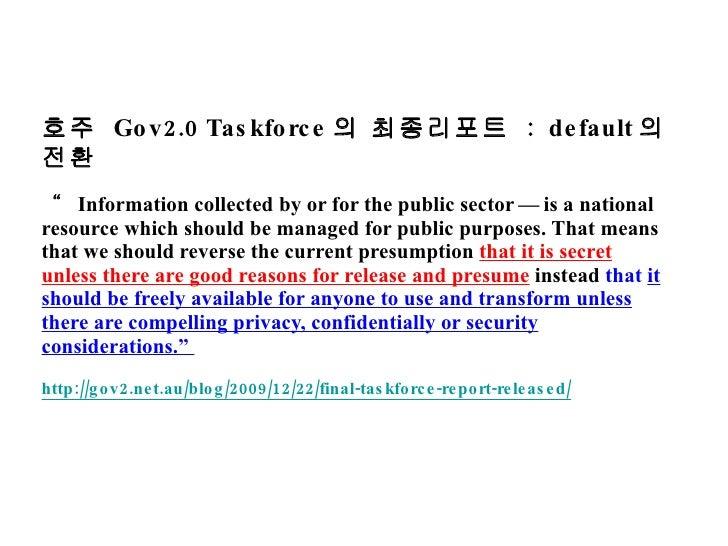 """호주  Gov2.0 Taskforce 의 최종리포트  :  default 의 전환  """"  Information collected by or for the public sector—is a national resou..."""