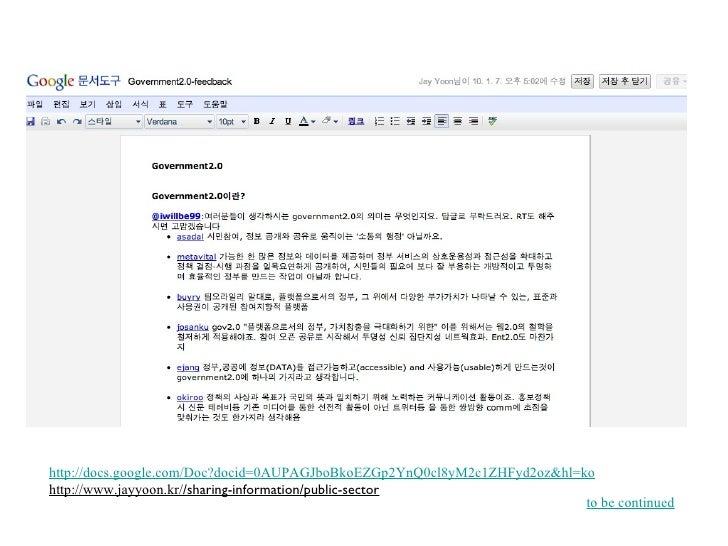 http://docs.google.com/Doc?docid=0AUPAGJboBkoEZGp2YnQ0cl8yM2c1ZHFyd2oz&hl=ko http://www.jayyoon.kr/ /sharing-information/p...