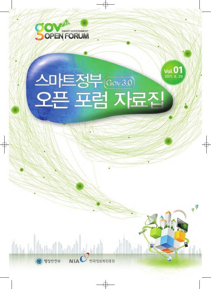 Vol. 012011. 6. 29