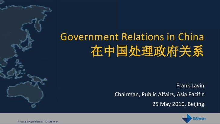 Government Relations in China                                          在中国处理政府关系                                          ...