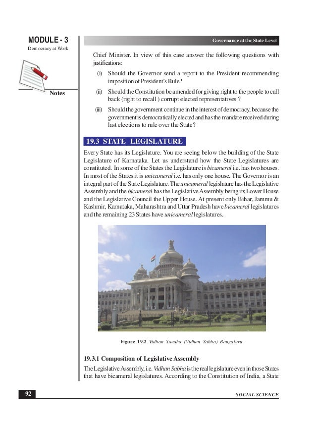 how many states in india have bicameral legislature