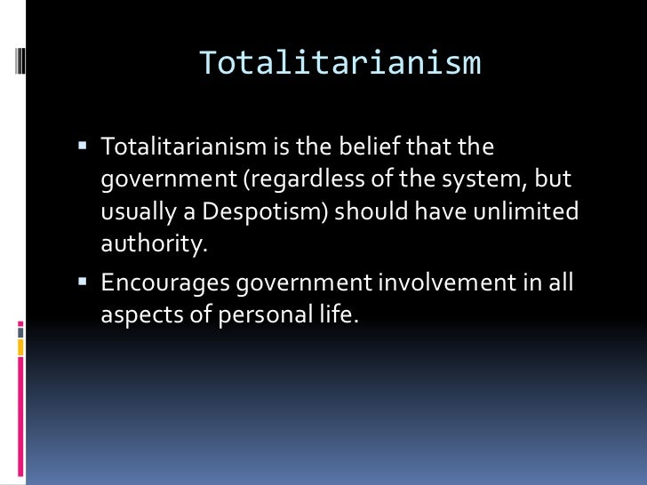 government involvement in personal lives