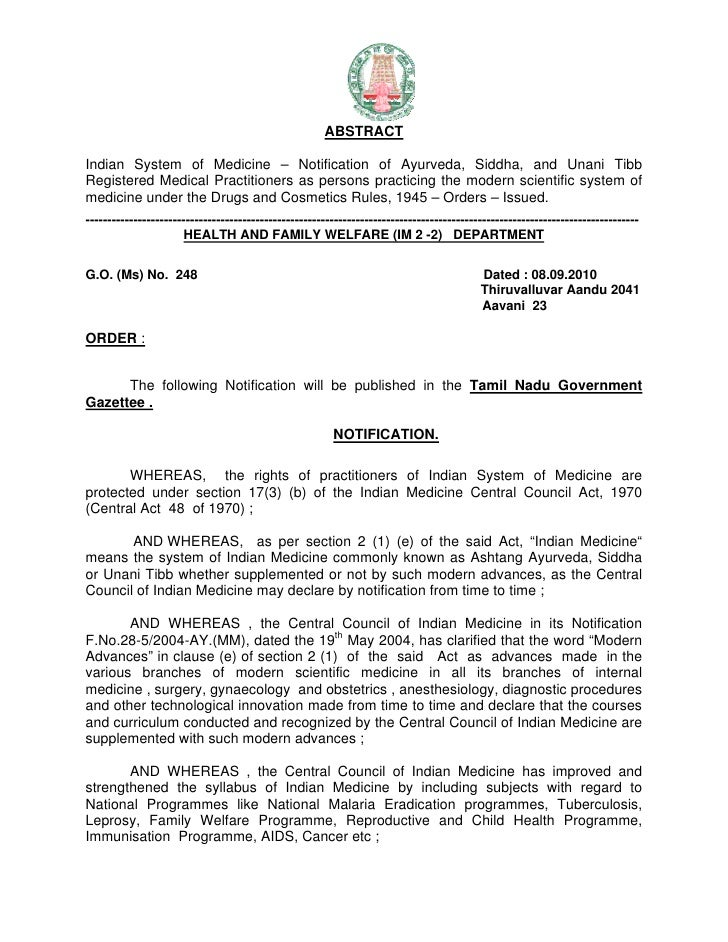 Appointment Letter Meaning In Tamil