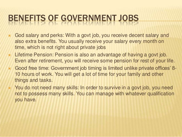 Government jobs vs private jobs