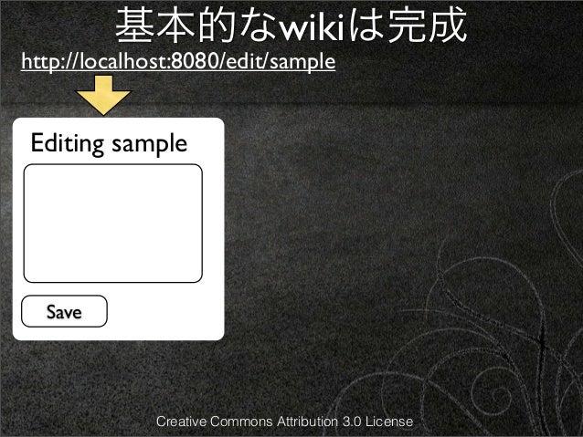 基本的なwikiは完成http://localhost:8080/edit/sample Editing sample  Save              Creative Commons Attribution 3.0 License