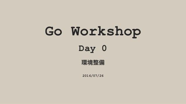 Go Workshop Day 0 2016/07/26