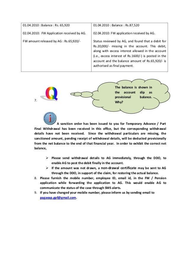Gpf educational initiatives