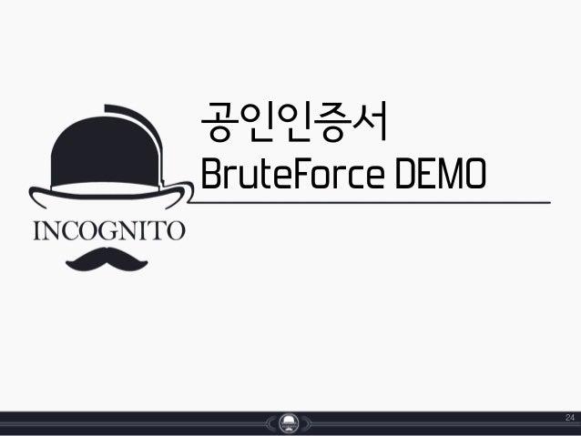 Gpgpu how to make bruteforcing tool using gpgpu