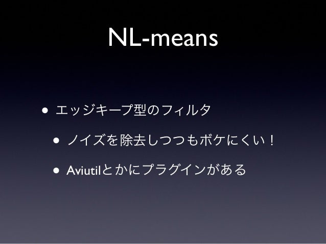 NL-means