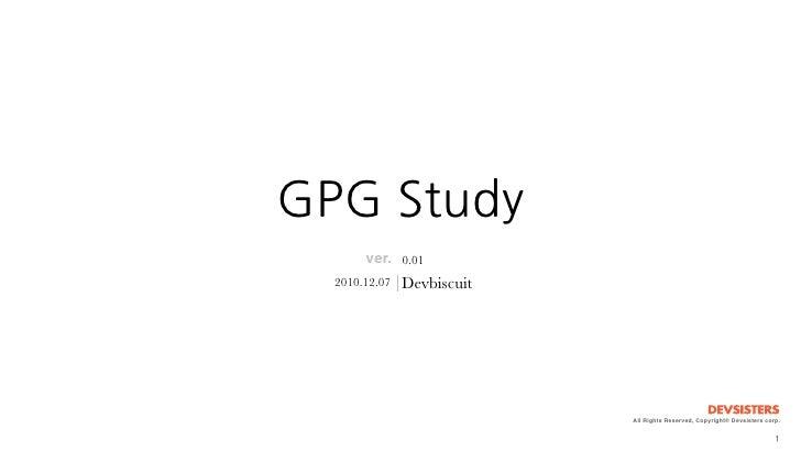 Gpg study 01