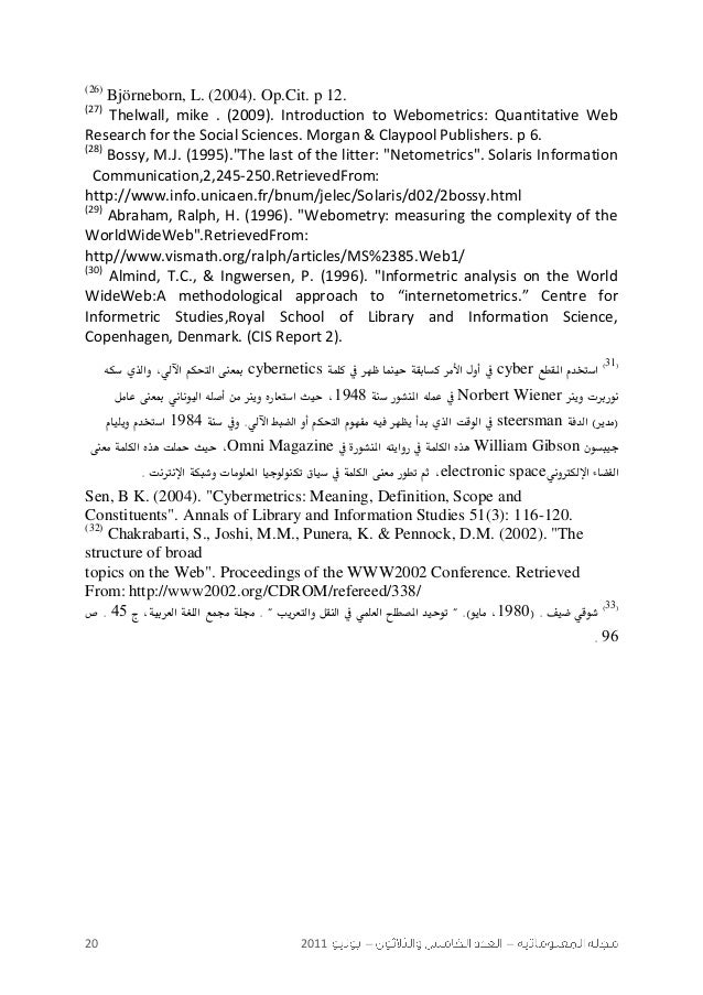 (26)     Björneborn, L. (2004). Op.Cit. p 12.(27)     Thelwall, mike . (2009). Introduction to Webometrics: Quantitative W...