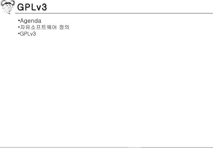GPLv3 20100630 Slide 2