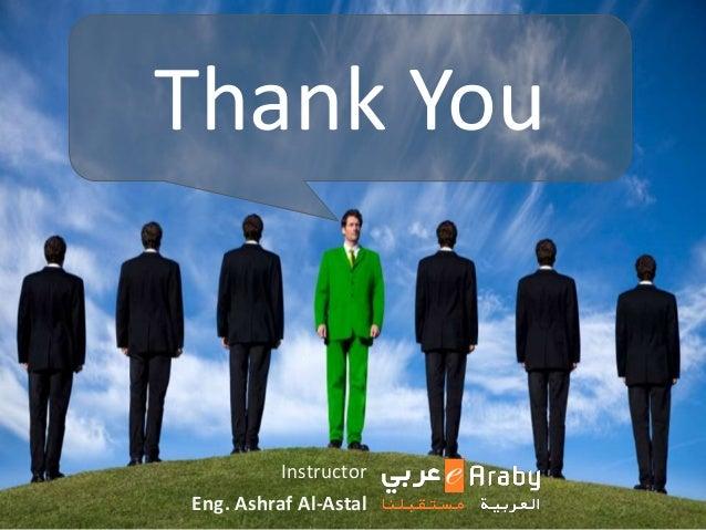 Thank You Instructor Eng. Ashraf Al-Astal