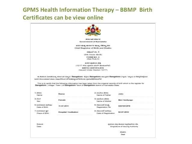 Gpms health care information cloud computing solutions