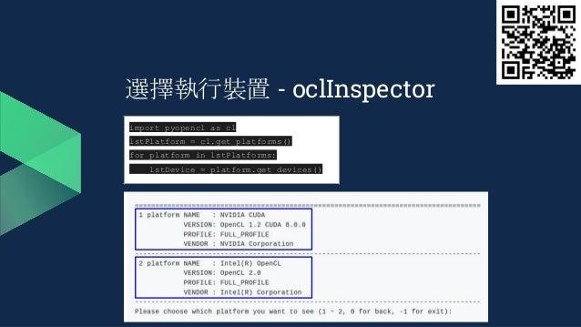開放運算&GPU技術研究班