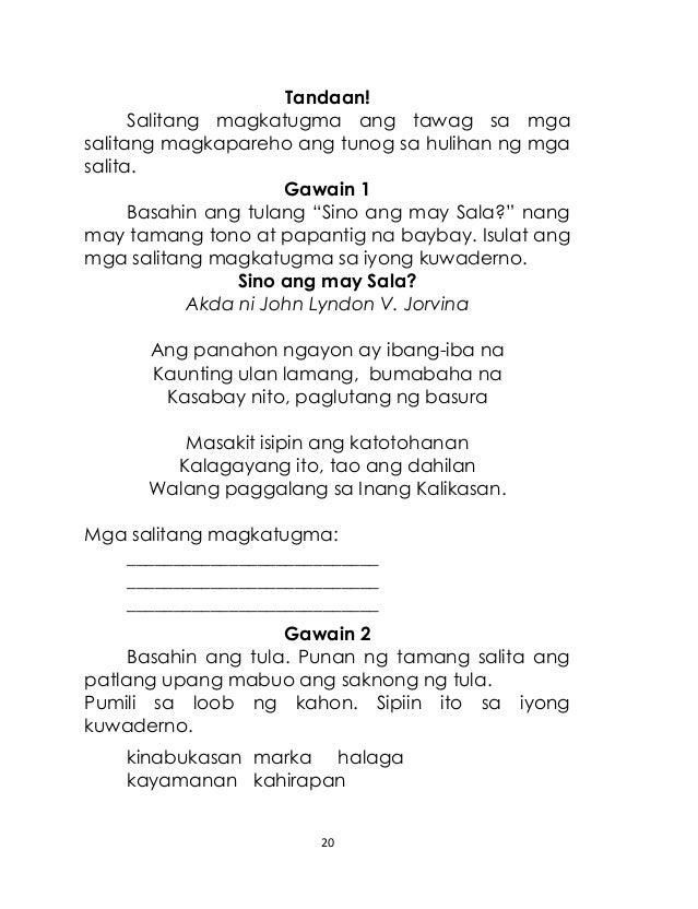 tula na naglalarawan Karaniwang tulang pasalaysay– ang mga paksa nito ay tungkol sa mga pangyayari sa araw-araw na tula samantalang ang tulang naglalarawan ay.