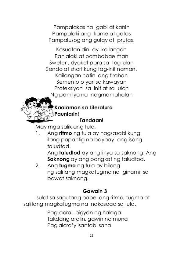 essay tungkol sa pagkain ng gulay Halimbawa ng essay tungkol sa breastfeeding halimbawa ng essay  din ang kooperasyon ng mga magulang tungkol sa isyung nutrition month essay pagkain ng gulay.