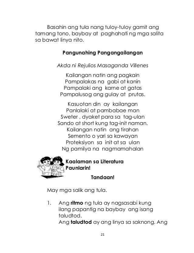 Basahan saknong republikang kahulugan bawat Ang Propesora: